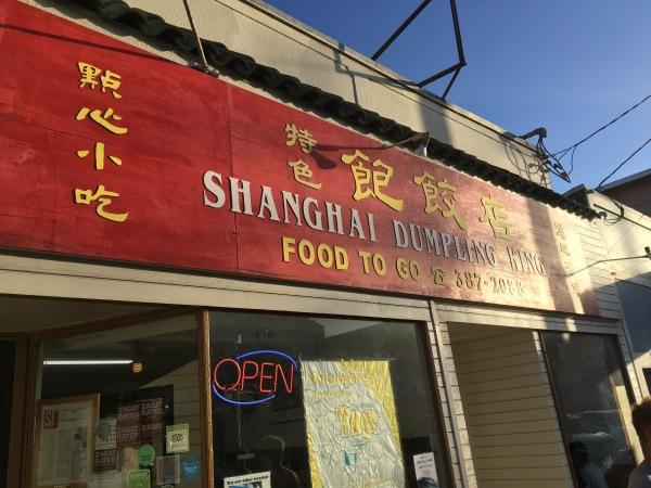 Shanghai Dumpling King